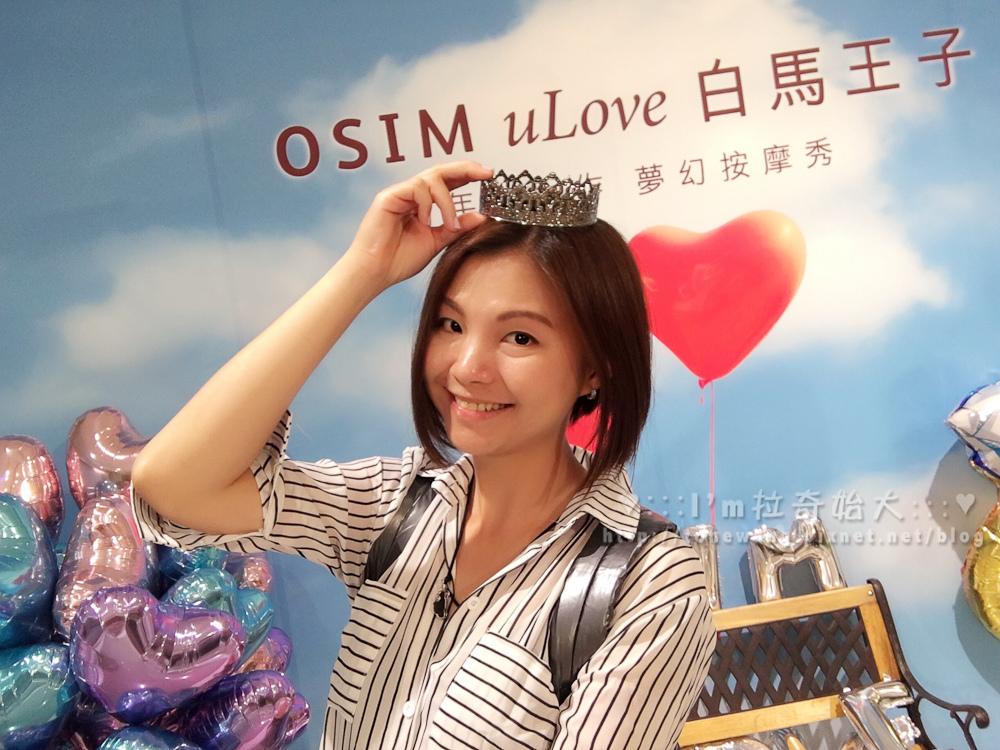 OSIM-2.jpg