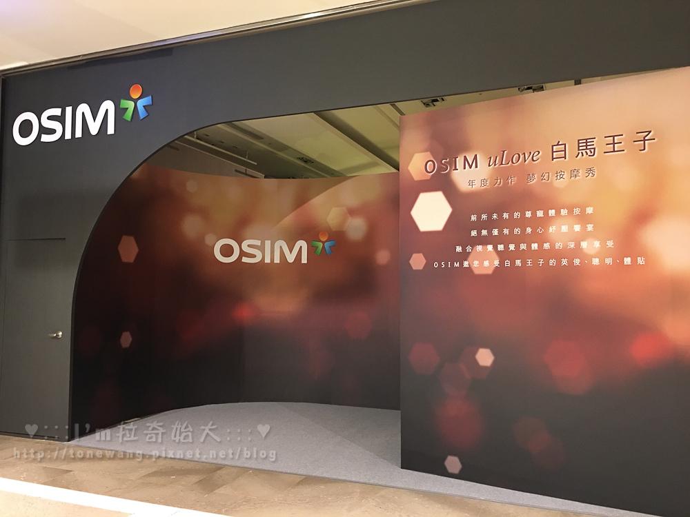 OSIM-3.jpg