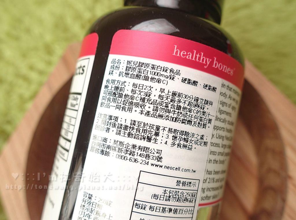 【NEOCELL妮兒】膠原蛋白錠+C -6.JPG