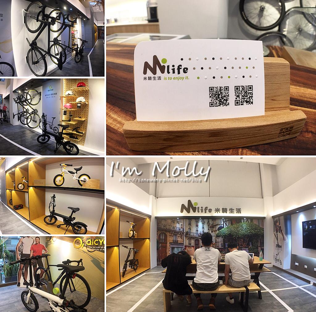 米騎生活電動自行車-3.PNG