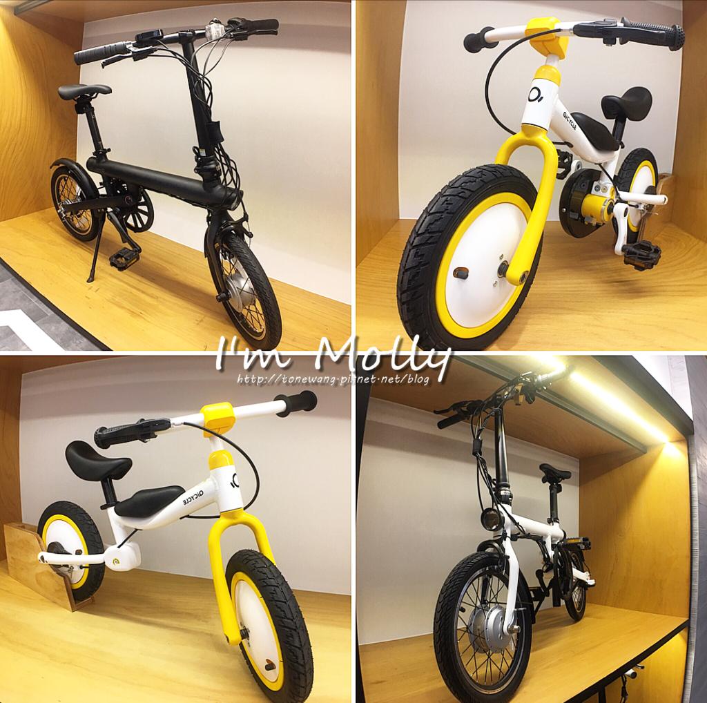 米騎生活電動自行車-8.PNG