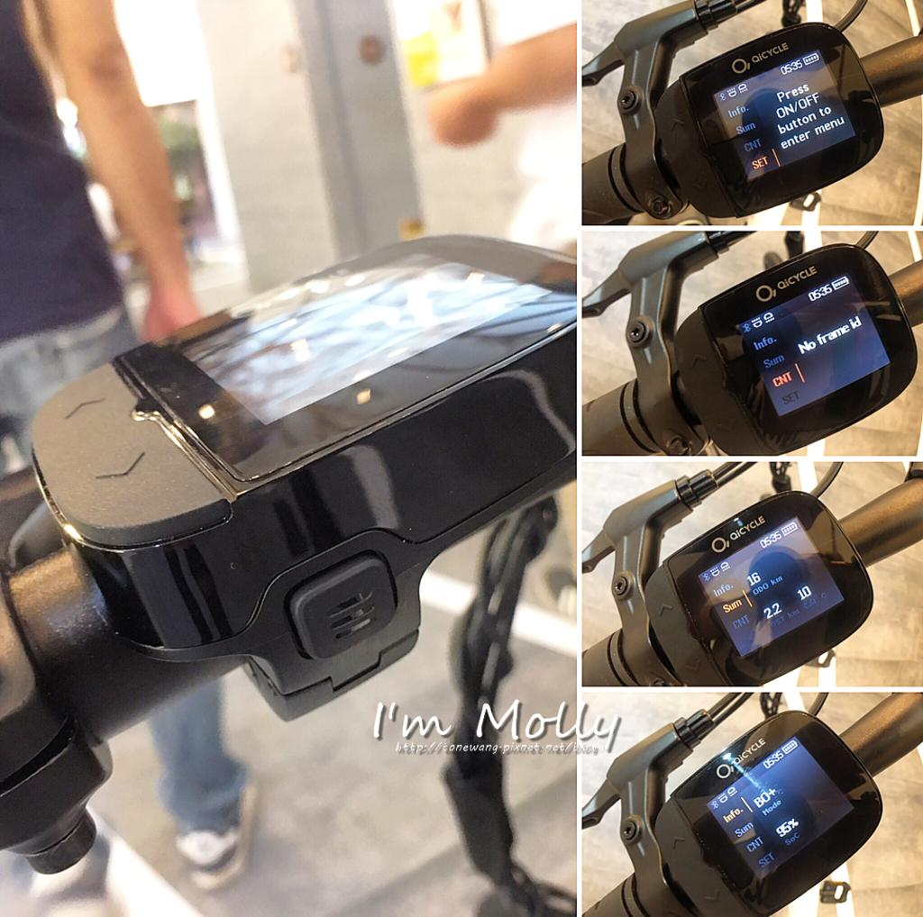 米騎生活電動自行車-10.PNG