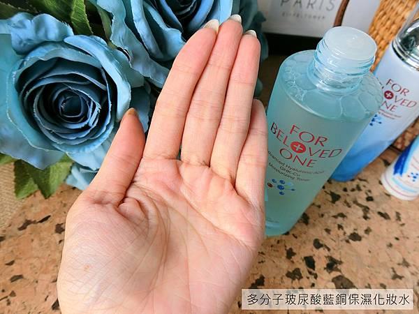 1保濕化妝水.jpg