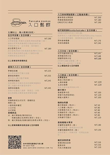 menu-00.png