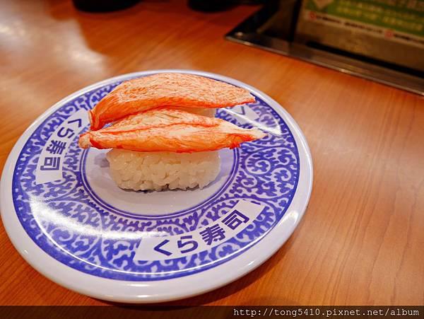 21究極蟹肉棒.JPG