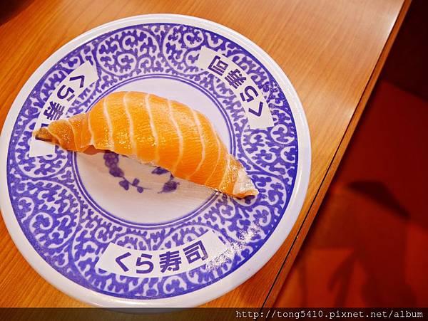 23熟成鮪魚.JPG