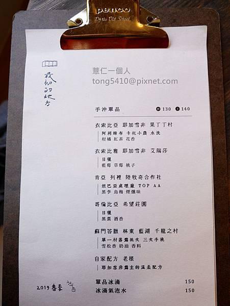 P1310489.JPG