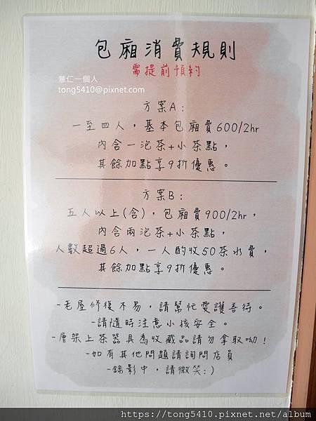 21..JPG