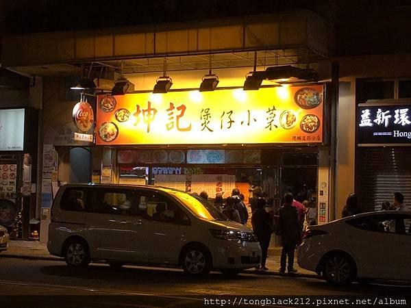 香港_4311.jpg