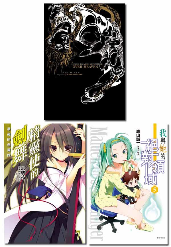 book-m2w2