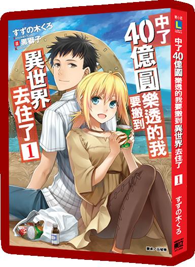book-b3