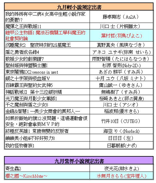 2015-08-13_084141