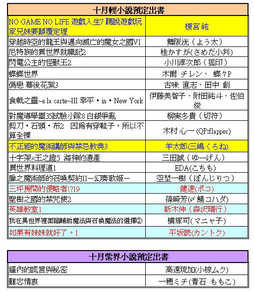2015-08-28_090829