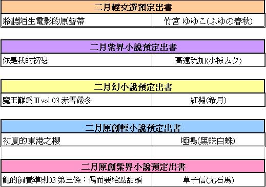 2016-01-19_173035