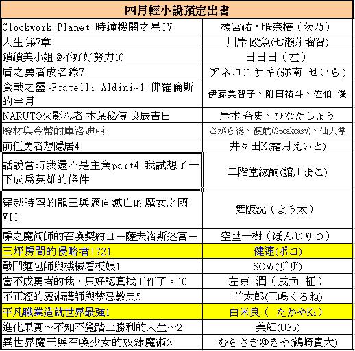2016-03-10_144421