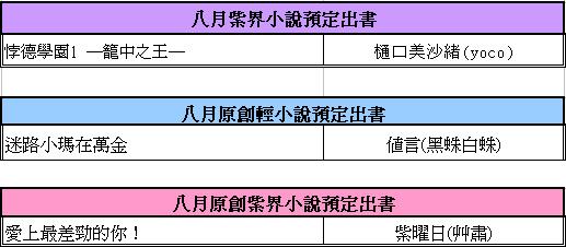 2016-07-05_085339