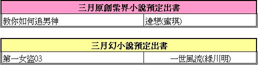 2017-02-09_171207