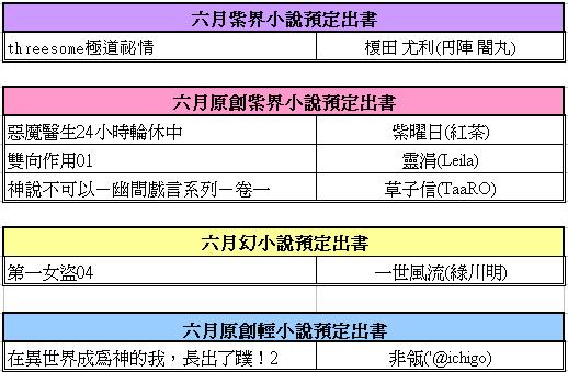 2017-05-10_102200