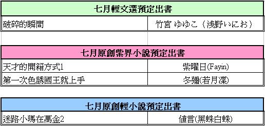 2017-06-08_100851