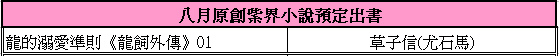 2017-07-14_165155