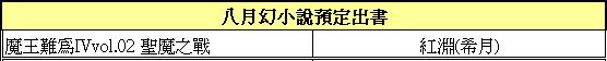 2017-07-14_165210