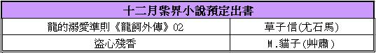 2017-11-16_091408