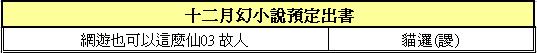 2017-11-16_091436