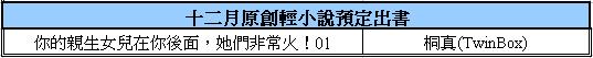2017-11-16_091423