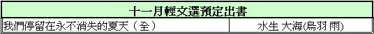 2017-11-16_092938