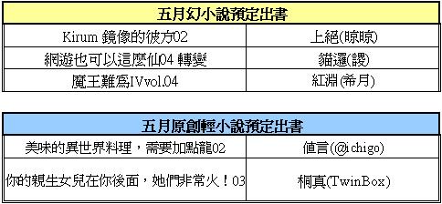 2018-04-17_171736