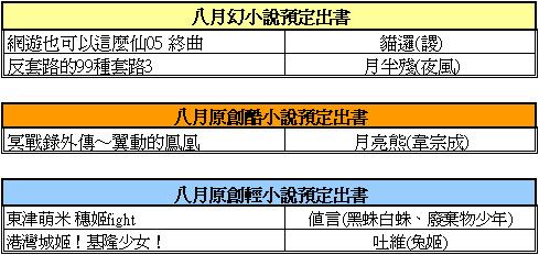 2018-07-17_153539.jpg