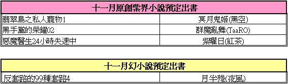 2018-10-15_160639.jpg