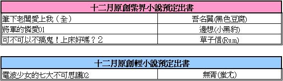 2018-11-16_142305.jpg