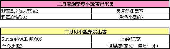 2019-01-15_111740.jpg