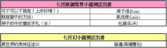 2019-06-17_150546.jpg