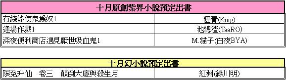2019-09-12_151418.jpg