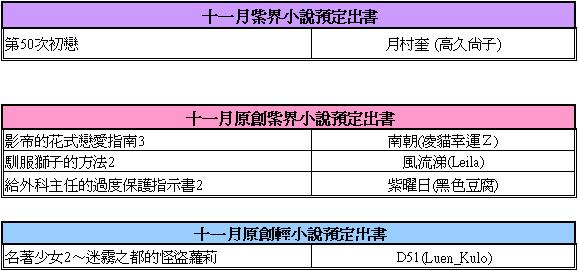 2019-10-15_172919.jpg