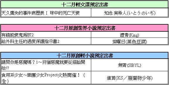 2019-11-15_151503.jpg