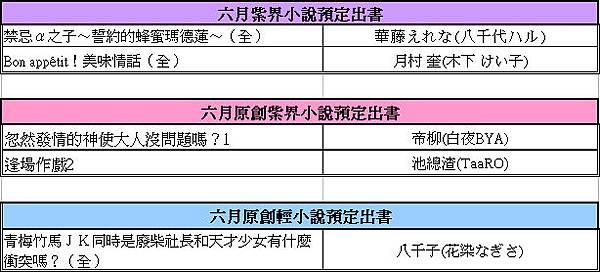 2020-05-15_170855.jpg