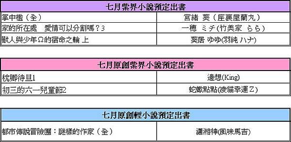 2020-06-15_171331.jpg