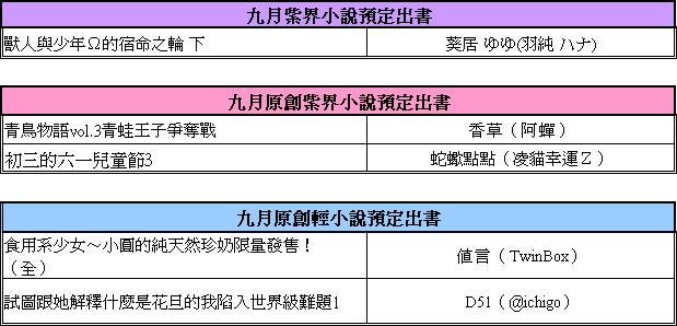 2020-08-14_113918.jpg