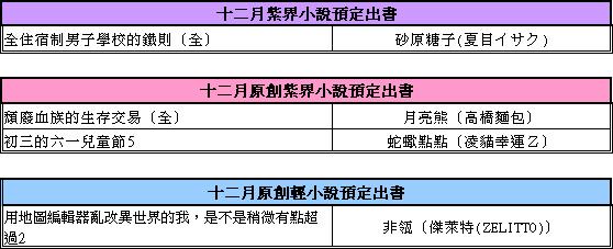 2020-11-16_164115.jpg