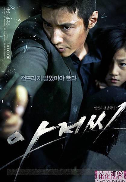 大叔(2010, 韓片)