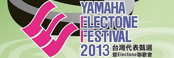 2013_YEF