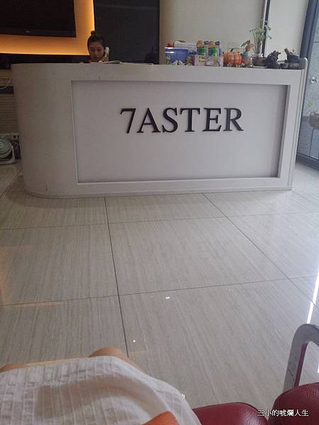 7ASTER