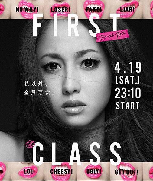 firstclass-title