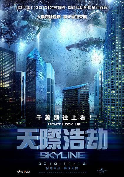 Skyline_Poster