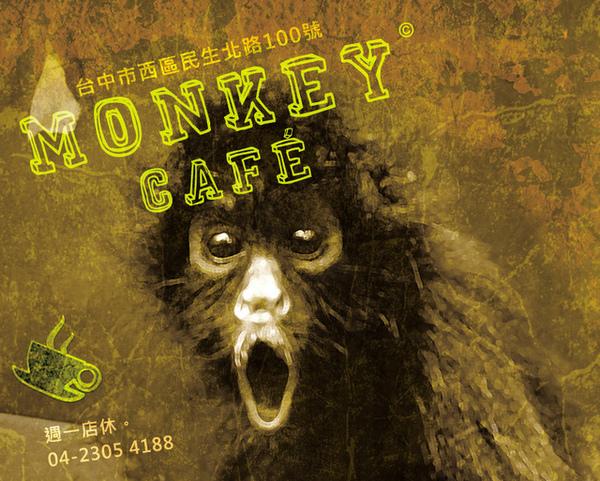 monkey9拷貝.jpg