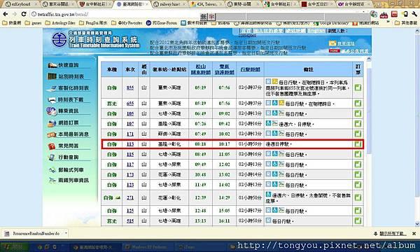 2011-12-22去豐原TRAIN.JPG