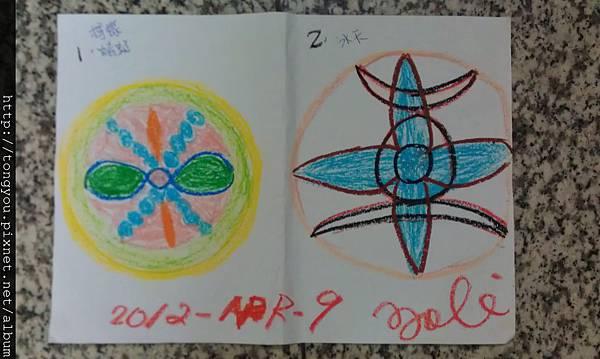 2012-Apr-09 在教室畫的第1張&第2張